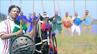 Galaanaa Gaaromsaa: DUBBII CHAARTARAA ** NEW 2018 Oromo Music