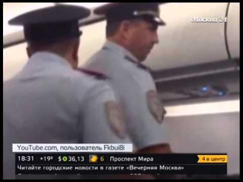 Рейс Дубай-Москва совершил посадку в Ереване из-за дебошира