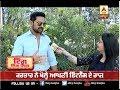 Kartar Cheema Interview: Punjabi Remake of Singham: First Fitness Interview: ABP Sanjha