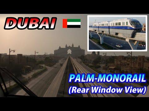 DUBAI PALM-MONORAIL Whole Line (Rear Window View) ドバイ・パームモノレール 全区間 (後方展望)