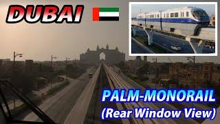 Palm Jumeirah Monorail Dubai ドバイ・パームジュメイラモノレール Thi...