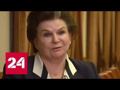 Валентина Терешкова - легенда и скоромная труженица