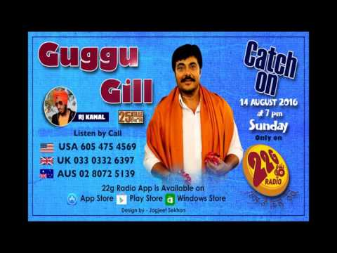 Guggu Gill (25 Kille) Actor | Interview |...