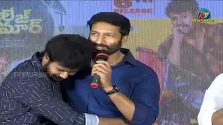 Hero Gopichand Speech at College Kumar Movie Pre Release Event | NTV Entertainment