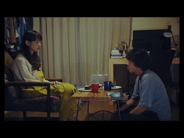 映画予告-若葉竜也×穂志もえかバージョン『街の上で』特別予告