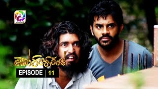 Kotipathiyo Episode 11