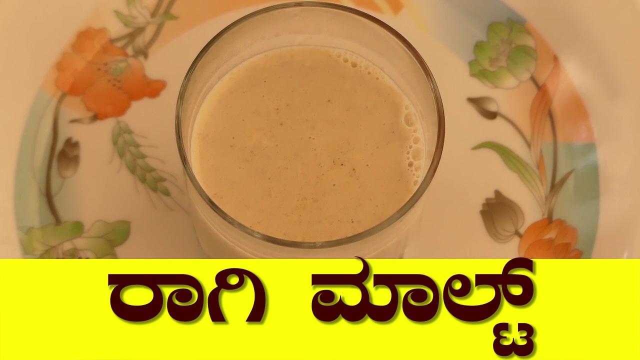 Ragi malt recipe in kannada ragi sari finger millet healthy ragi malt recipe in kannada ragi sari finger millet healthy food for kids youtube forumfinder Images