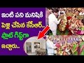 KCR Gave A Gift To Attendant On His Marriage | Pragathi Bhavan | KCR House | Wedding | Hyd | Taja30