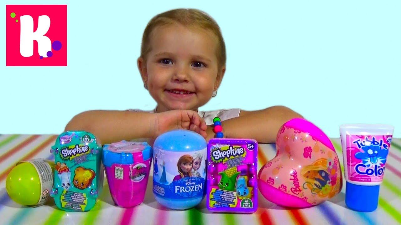 Распаковка сюрпризов с игрушками