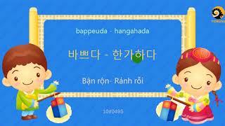 Tiếng Hàn - Cặp từ trái nghĩa Phần 02