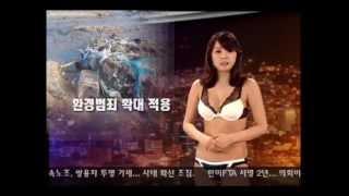 นักข่าวเกาหลีถอดเสื้อผ้าอ่านข่าว