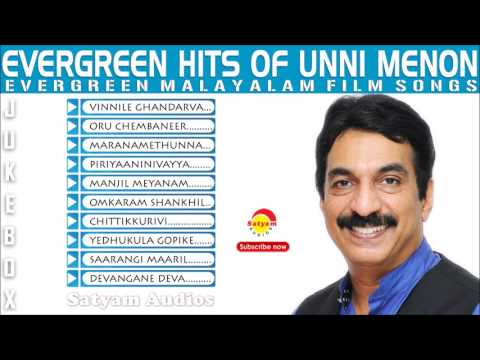 Evergreen Hits of Unni Menon | Audio Jukebox | Malayalam Film Songs