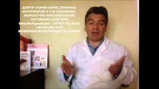 видео Лечение уретрита у мужчин: препараты