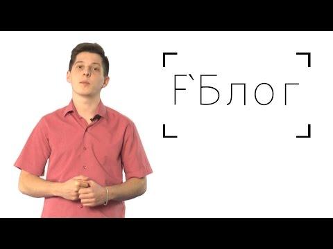 Николай Алексеевич Некрасов. Русские женщины