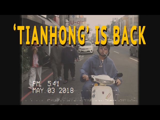 Asiaboy 禁藥王 & Lizi 栗子 - 天轟回來到 'TIANHONG' IS BACK  Official Music Video