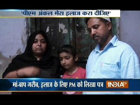 PM Modi Saves 12-year-old Agra-based Muslim Girl's Life - India TV