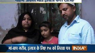 PM Modi Saves 12-year-old Agra-based Muslim Girl's Life - India TV