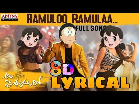 #alavaikunthapurramuloo---ramuloo-ramulaa-8d-lyrics-full-song-doraemon-version-allu-arjun-thaman