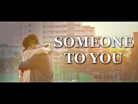 i wanna be somebody to someone oh lyrics