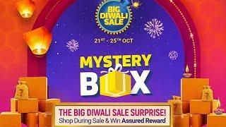 How to claim Flipkart mystery box reward | i got 500 rupees cashback from Flipkart mystery box