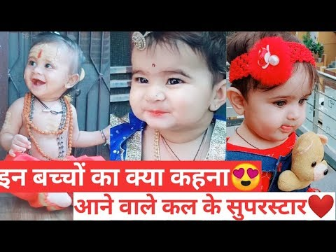 Cute Baby Tik Tok Trending Video on TIKTOK#cutebaby #tiktokcutebabygirl