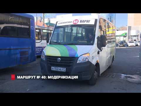 Автобус № 40: модернизация