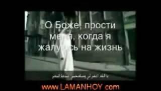НЕ ЖАЛУЙСЯ НА ЖИЗНЬ   Ahmed Bukhatir