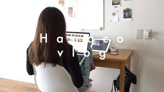 ENG「家で過ごす週末vlog」
