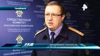 В Челябинске во время свадебного салюта погиб пиротехник
