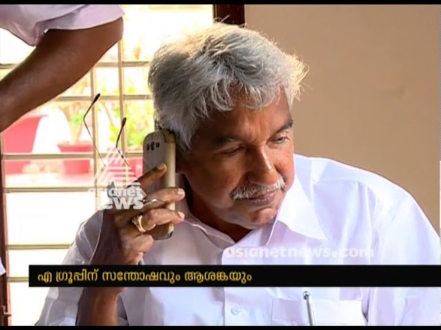 Groups under confusion over Oommen Chandy's new appointment