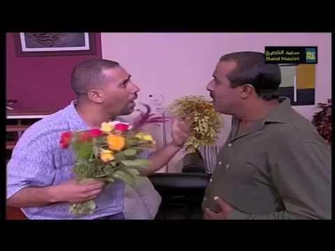 Said Naciri - Rbib (Ep 22) | (سعيد الناصري - الربيب (دار العجزة