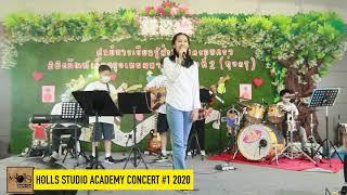 Way back in to love - Holls Studio Academy Concert 2020