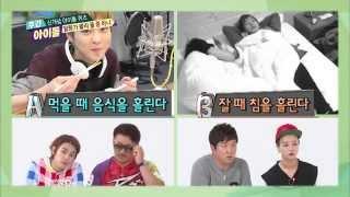 주간아이돌 - (Weekly Idol EP.206) EXO Cute Boy Xiumin! Cute drawbacks