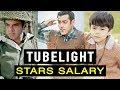 Tubelight Actors Salary 2017 - Salman Khan, Sohail Khan, Matin Rey Tangu