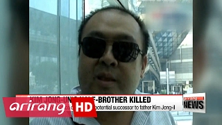 Kim Jong-un's half brother killed at a Malaysia airport: Report