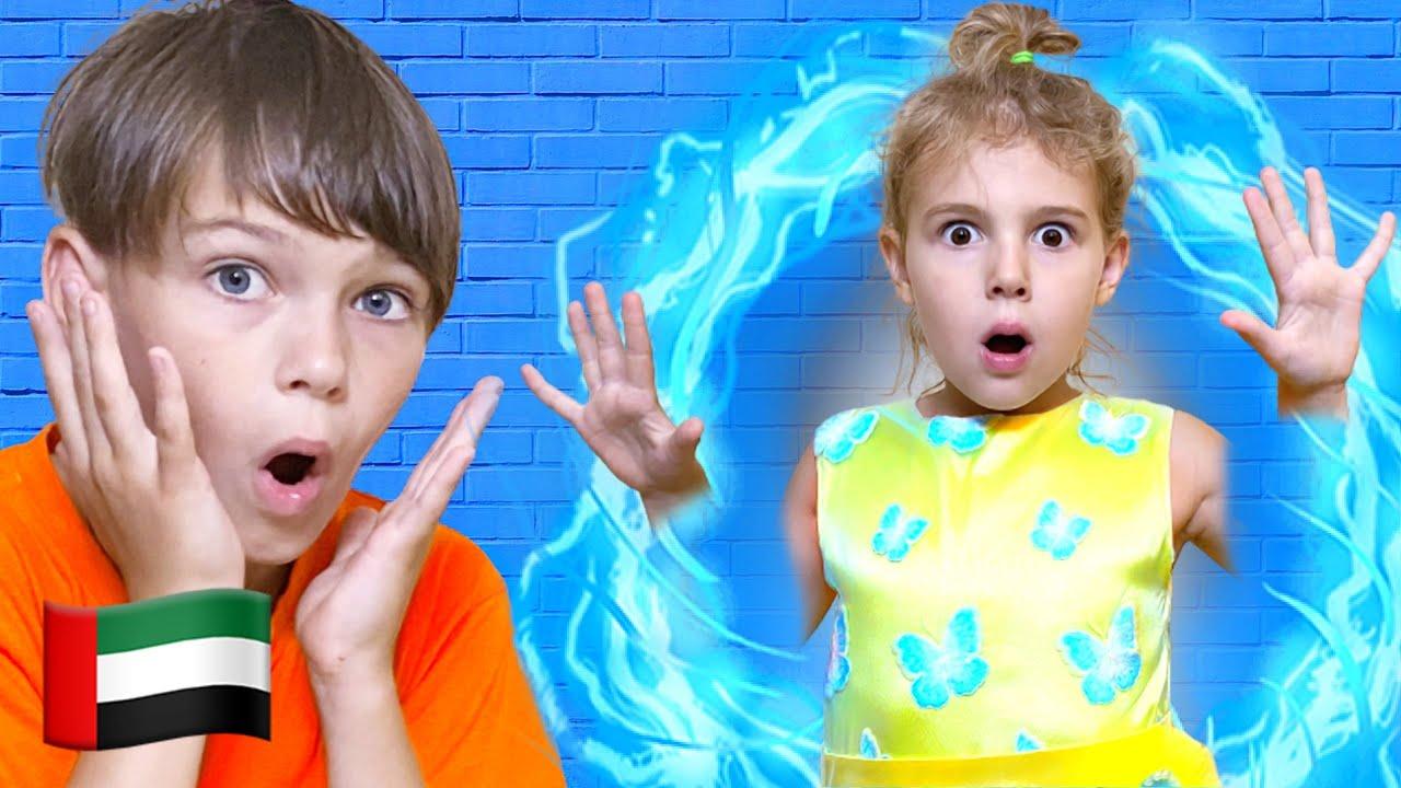 خمسة اطفال يقفزان من فوق الحائط ويمزحان مع! فيديو أخلاقي للأطفال