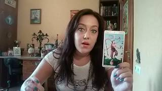 Гадание на картах ТАРО - КАРТА ДНЯ 18 АВГУСТА - ГОРОСКОП НА ДЕНЬ