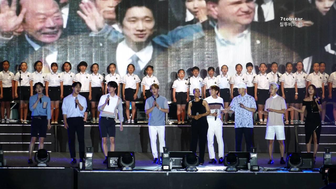 160714 광주U대회 엔딩 거위의꿈 비투비cut 단체직캠 4K