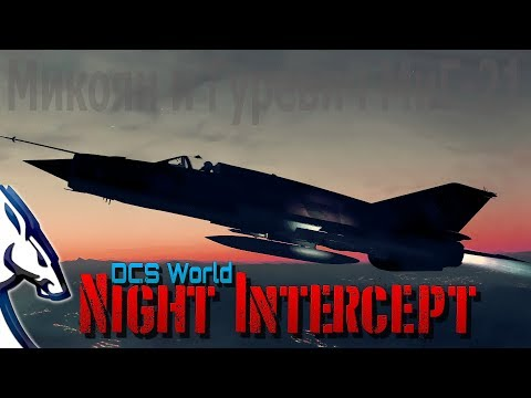 DCS World: Night Intercept (MiG-21bis)