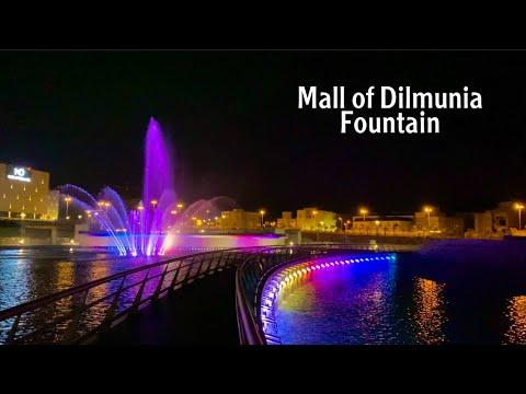 Amazing Fountain in Mall of Dilmunia Bahrain