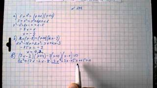 гдз №698 алгебра 7 класс Макарычев