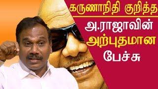 tamil news dmk a raja excellent speech on karunanidhi tamil news live, live tamil news redpix
