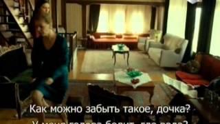 Карадай 129 серия (178). Русские субтитры