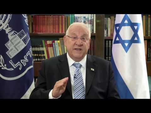 Happy New Year (Shanna Tova) from President Rivlin