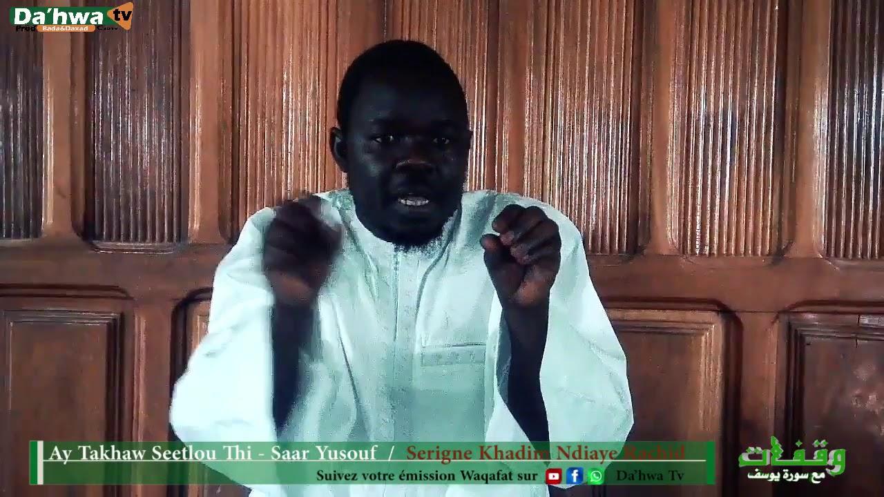 Download Dahwa TV  Émission Waqafat P4 4 par Serigne Khadim Ndiaye Rachid