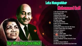 Mohammad Rafi & Lata Mangeshkar Super Hits Songs 90's Evergreen Hindi Songs Romanti ...