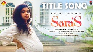 Sara S Title Song Jude Anthany Joseph Shaan Rahman