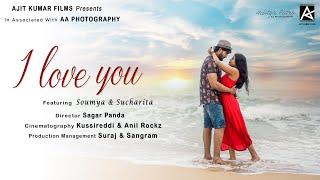 I Love You    Cover Song   Soumya & Suchi   Sagar   Ajit   Aditya
