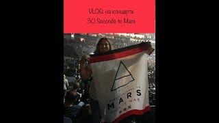 Обложка Thirty Seconds To Mars FULL SHOW In Köln 2018