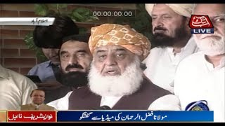 Maulana Fazl-ur-Rehman Addressing Media